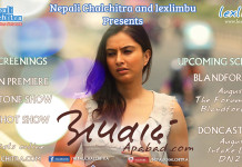 All Apabad Screenings in UK
