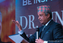 Binod Chaudhary London Pradeep Singh Photo-1313