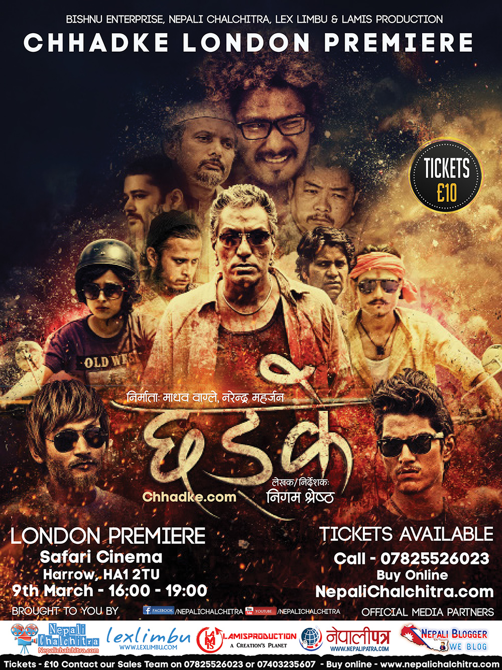 Chhadke Nepali Movie in London, UK