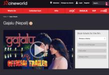 Cineworld UK Screening Nepali Movies