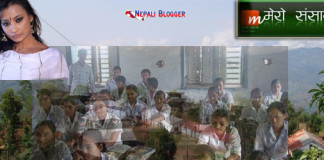 Establishing Library in Nepal