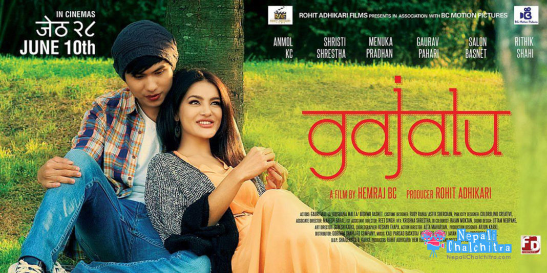 Gajalu Nepali Movie Available Online