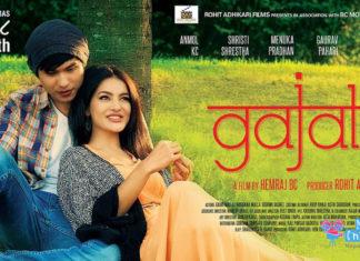 Gajalu Nepali Movie Available Online