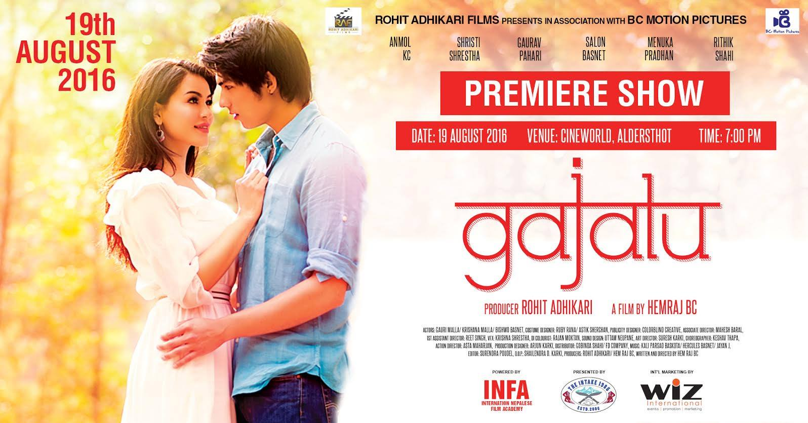 Gajalu in Cineworld Cinemas UK