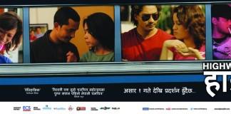 Highway Nepali Movie Banner