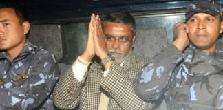 Jay Prakash Gupta Arrested and Taken to Jail in Nepal