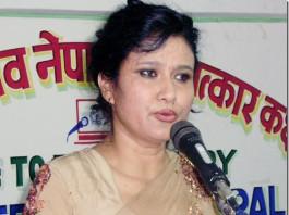 Kamal Oli Press Conference 2