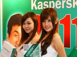 Kaspersky antivirus 2012 in Nepal