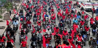 Maoists Agitation Nepal