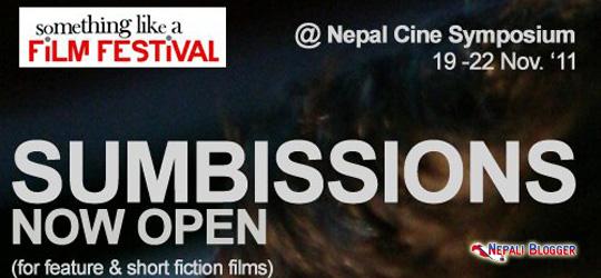 Nepal Cine Symposium