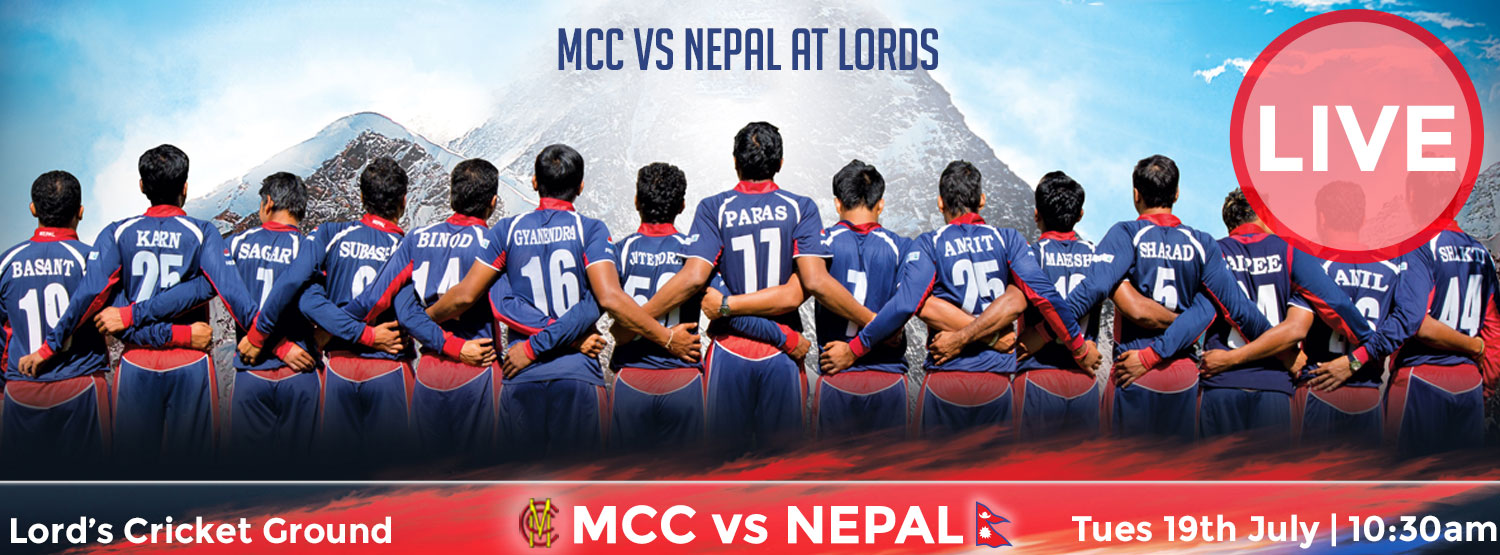 Nepal Cricket Team Lords Live