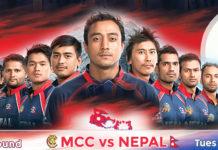 Nepal Cricket Team at Lords MCC Match