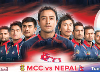 Nepal Cricket Team at Lords MCC Match