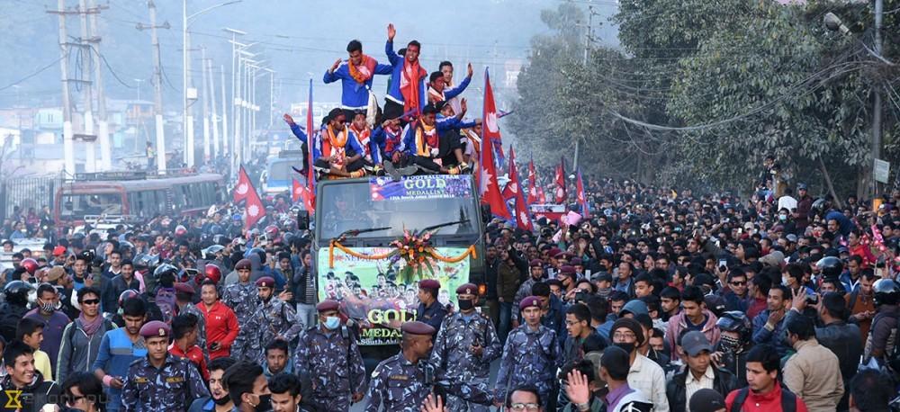 Nepal Football Team Welcomed in Kathmandu