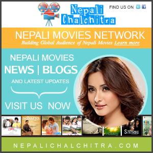 Nepali Movies - Nepali Chalchitra