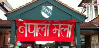 Nepali Mela 2