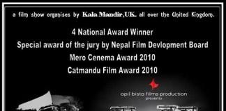 Nepali Movie Dasdhunga in London, UK