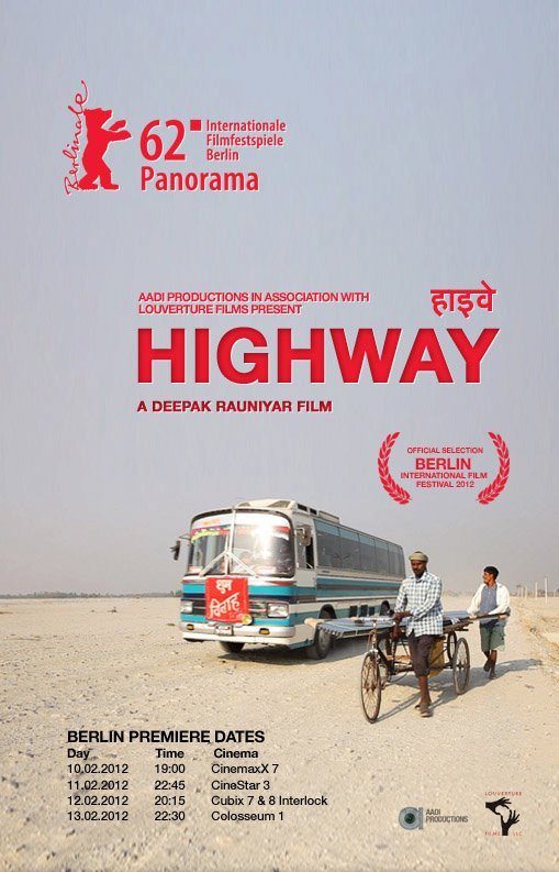 Nepali Movie Highway - premier screening dates