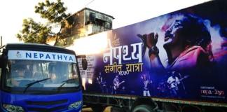 Nepathya Music Tour Road