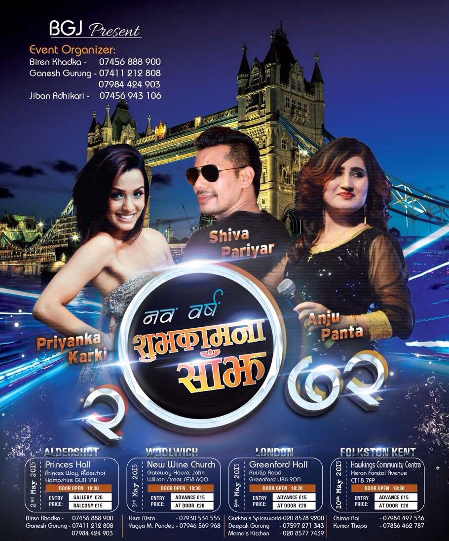 New-Year-UK-event-Priyanka-Karki,-Anju-Panta,-Shiva-Pariyar