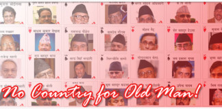Old Politicians of Nepal