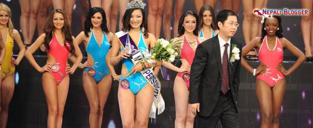 Samriddhi Rai Miss Personality Award at Miss tourism Queen 2011