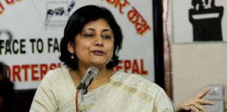 Sarita Giri Nepali Ex Minister