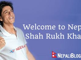 Shah Rukh Khan Nepal Visiting Nepal 2015