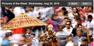 Time Mistake of Kathmandu, Nepal