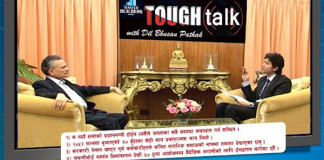 Tough Talk interview of Baburam Bhattarai with Dil Bhusan pathak