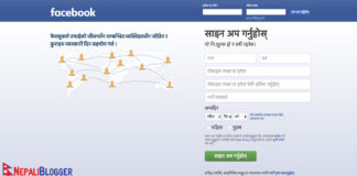 How to Use Facebook in Nepali and Type in Nepali