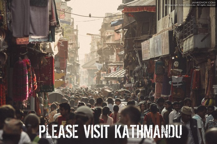Visit Kathmandu in Nepal